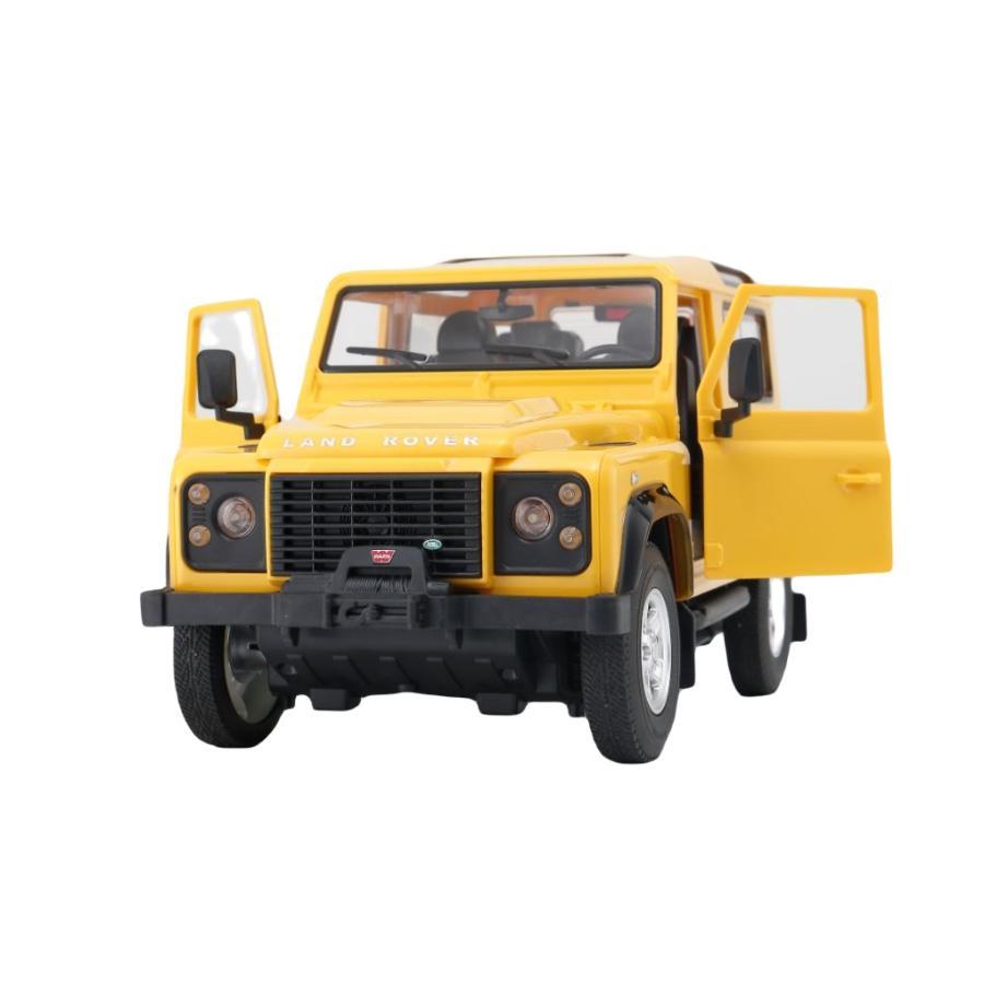 AUTO RC ESC 1:14 LAND ROVER DEFENDER